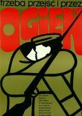 """Постер 2 из 2 из фильма """"В огне брода нет"""" (1967)"""