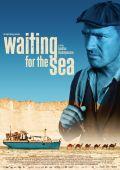 """Постер 2 из 2 из фильма """"В ожидании моря"""" (2013)"""