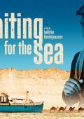 """Постер 1 из 2 из фильма """"В ожидании моря"""" (2013)"""