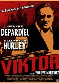 """Постер 3 из 3 из фильма """"Виктор"""" (2014)"""