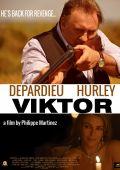 """Постер 2 из 3 из фильма """"Виктор"""" (2014)"""