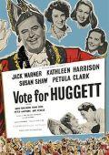 Голосуй за Хаггета