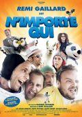"Постер 2 из 3 из фильма ""WTF! Какого черта?"" /N'importe qui/ (2014)"