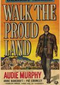 Прогулка по гордой земле