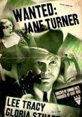 Особо опасна: Джейн Тернер