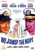 Мы присоединились к военно-морскому флоту