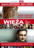 "Постер 1 из 1 из фильма ""Башня"" /Wieza/ (2007)"