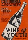 Вино юности