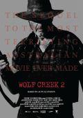 """Постер 3 из 4 из фильма """"Волчья яма 2"""" /Wolf Creek 2/ (2013)"""
