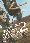 """Постер 4 из 4 из фильма """"Волчья яма 2"""" /Wolf Creek 2/ (2013)"""
