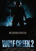 """Постер 2 из 4 из фильма """"Волчья яма 2"""" /Wolf Creek 2/ (2013)"""