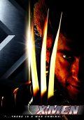 """Постер 17 из 20 из фильма """"Люди Икс"""" /X-Men/ (2000)"""