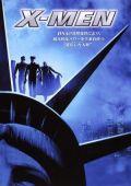 """Постер 8 из 20 из фильма """"Люди Икс"""" /X-Men/ (2000)"""