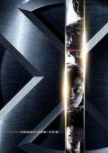 """Постер 11 из 20 из фильма """"Люди Икс"""" /X-Men/ (2000)"""