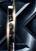 """Постер 10 из 20 из фильма """"Люди Икс"""" /X-Men/ (2000)"""