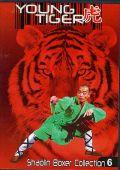 Молодой тигр