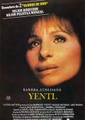 """Постер 8 из 8 из фильма """"Йентл"""" /Yentl/ (1983)"""