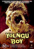 Мальчик из племени Йолнгу