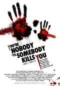 Ты никто, пока тебя не убили
