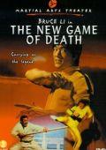 Новая игра смерти