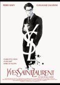 """Постер 2 из 3 из фильма """"Ив Сен-Лоран"""" /Yves Saint Laurent/ (2014)"""