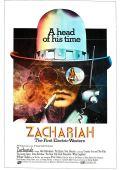 Захария