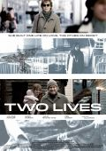 Две жизни