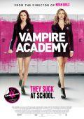 """Постер 5 из 26 из фильма """"Академия вампиров"""" /Vampire Academy/ (2014)"""
