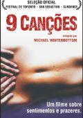 """Постер 5 из 5 из фильма """"9 песен"""" /9 Songs/ (2004)"""