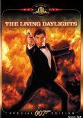 Живые огни /The Living Daylights/ (1987)