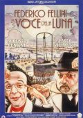 Голос Луны /Die Stimme des Mondes/ (1990)
