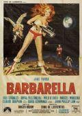 """Постер 15 из 19 из фильма """"Барбарелла"""" /Barbarella/ (1968)"""