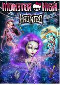 Школа Монстров: Призрачно /Monster High: Haunted/ (2015)