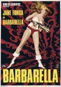 """Постер 14 из 19 из фильма """"Барбарелла"""" /Barbarella/ (1968)"""