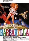 """Постер 10 из 19 из фильма """"Барбарелла"""" /Barbarella/ (1968)"""