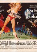 """Постер 13 из 19 из фильма """"Барбарелла"""" /Barbarella/ (1968)"""