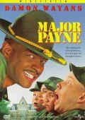 "Постер 2 из 2 из фильма ""Майор Пэйн"" /Major Payne/ (1995)"