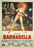"""Постер 2 из 19 из фильма """"Барбарелла"""" /Barbarella/ (1968)"""