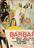 """Постер 17 из 19 из фильма """"Барбарелла"""" /Barbarella/ (1968)"""