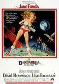 """Постер 3 из 19 из фильма """"Барбарелла"""" /Barbarella/ (1968)"""