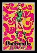 """Постер 18 из 19 из фильма """"Барбарелла"""" /Barbarella/ (1968)"""