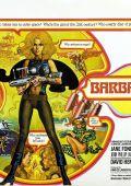 """Постер 19 из 19 из фильма """"Барбарелла"""" /Barbarella/ (1968)"""