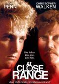 """Постер 3 из 3 из фильма """"В упор"""" /At Close Range/ (1986)"""