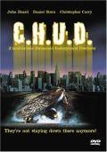 """Постер 4 из 5 из фильма """"К.Г.П.О."""" /C.H.U.D./ (1984)"""