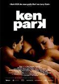 """Постер 2 из 4 из фильма """"Кен Парк"""" /Ken Park/ (2002)"""