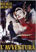 Приключение /L'avventura/ (1960)