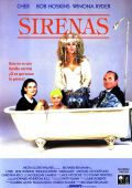 Русалки /Mermaids/ (1990)