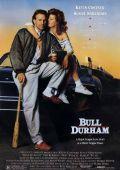 """Постер 1 из 1 из фильма """"Дархэмские быки"""" /Bull Durham/ (1988)"""