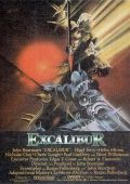 Экскалибур /Excalibur/ (1981)