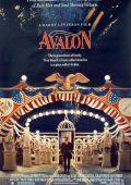 Авалон /Avalon/ (1990)
